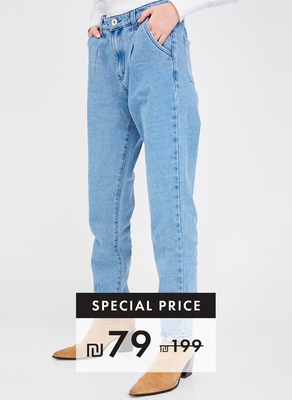 מכנסי ג'ינס מאם כיסים