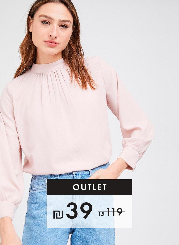 חולצת רוזה קלאסית
