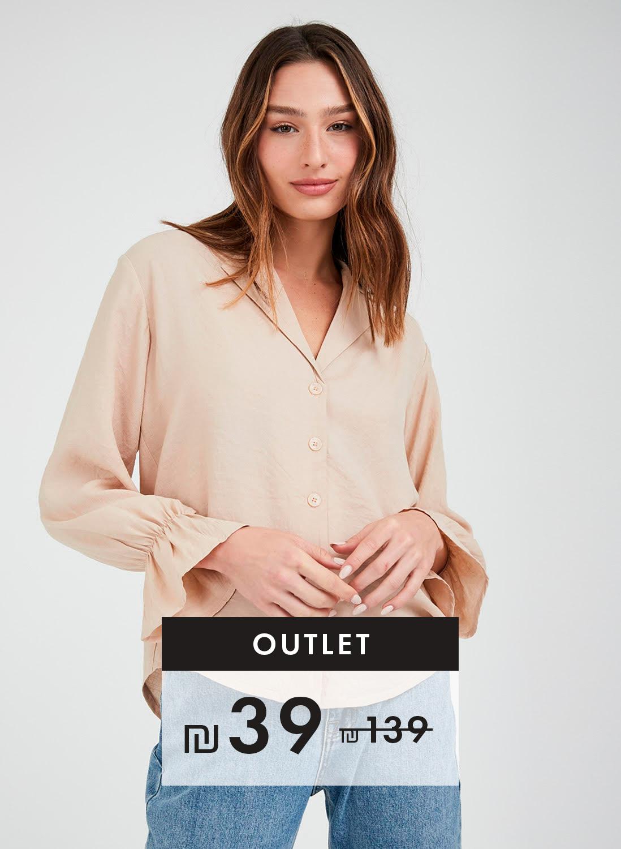 חולצת קיטו צווארון