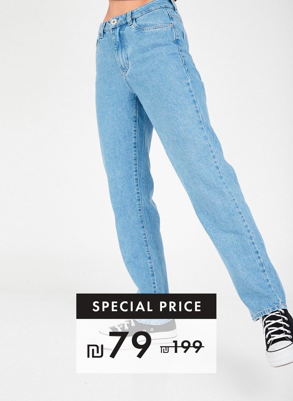 מכנסי ג'ינס רחבים