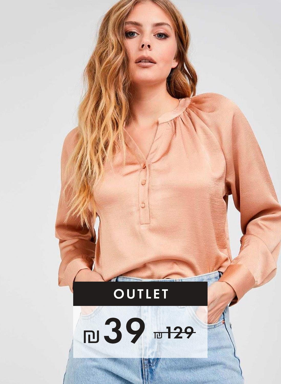 חולצת אריאל כפתורים
