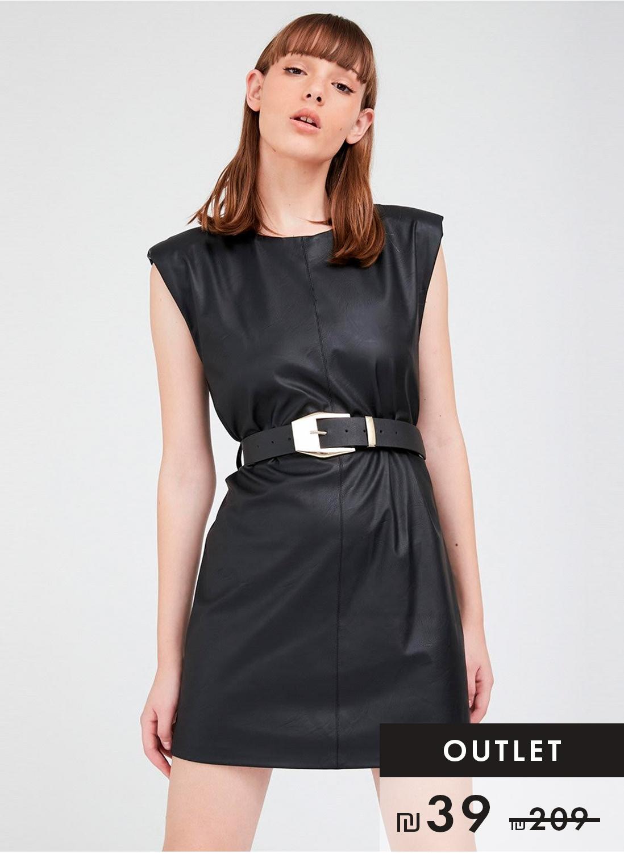 שמלת מטרו חגורה